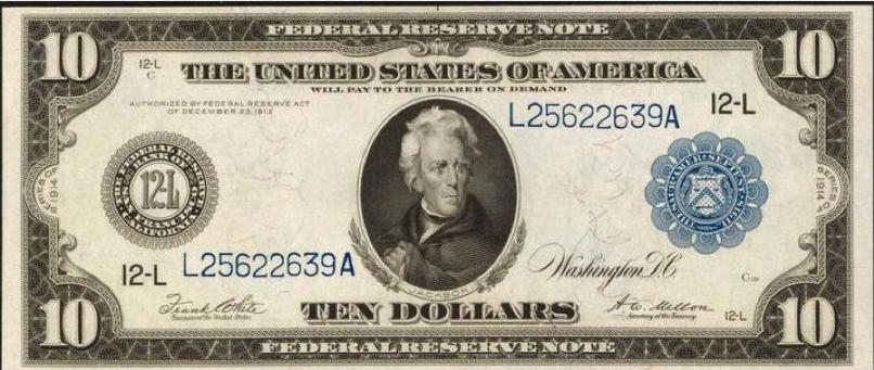 Front of 10 Dollar Bill